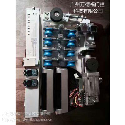 销售万德福自动感应门机组配件