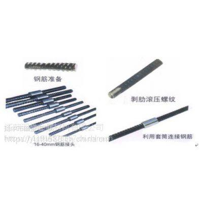 扬中浩盟厂家直供14-40国标钢筋直螺纹抗震高强连接接头钢筋接驳器