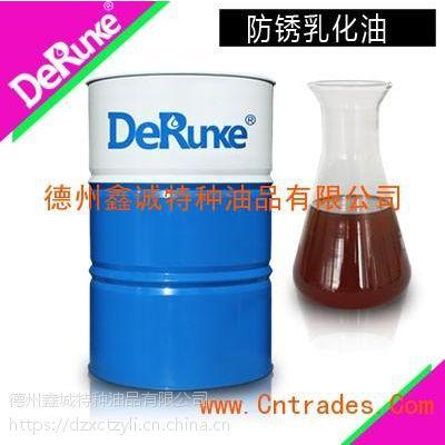 供应淮安市防锈乳化油DRK-6010