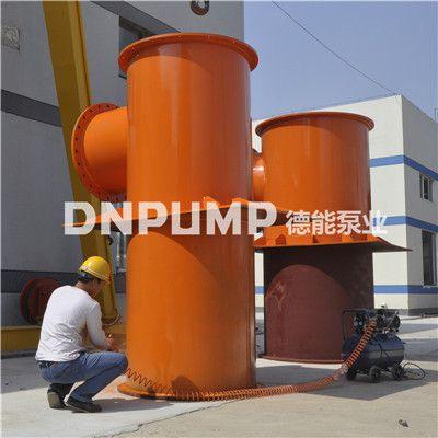 井筒式高效节能潜水轴流泵