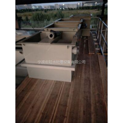 宏旺20T/D电子清洗废水处理设备,污水处理成套设备
