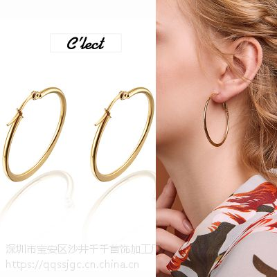 时尚潮流圆圈大耳环 欧美个性圆形圈耳环 圆环耳环 圆
