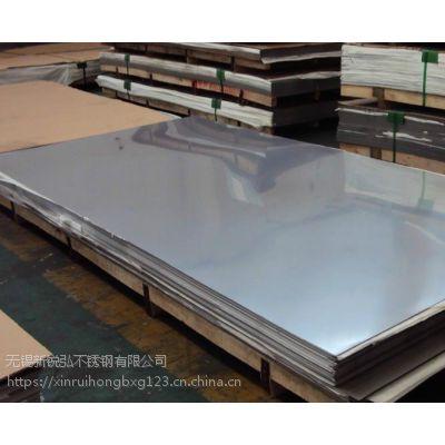 无锡相儒康310S不锈钢板直供大量现货