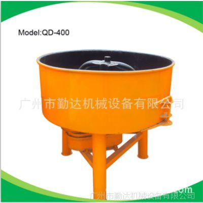 佛山厂家直销立式400升立式平口混泥土沙浆搅拌机