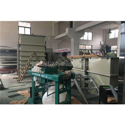 宏旺工业废水处理设备,宁波污水处理设备厂家