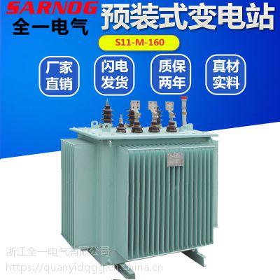 S-M-KVAKW KV节能型三相油浸式电力变压器
