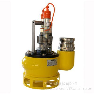 液压渣浆泵TP03A 销售器材