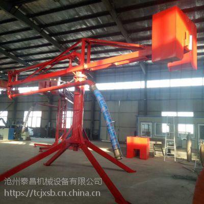 天津塘沽12米手动混凝土布料机价格美丽