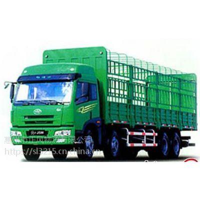 南京到武汉大货车出租专业大件设备运输13米平板车便宜