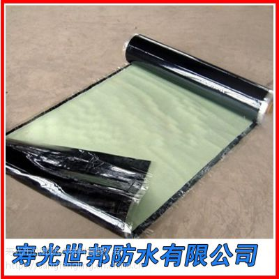 厂家批发销售自粘聚合物改性沥青防水卷材 建筑工程防水卷材 量大从优