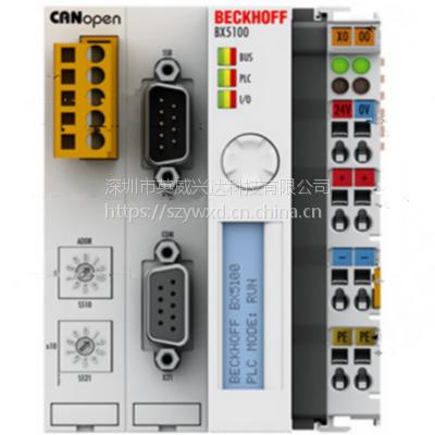 佛山BECKHOFFPC运动控制器维修 倍福伺服驱动器维修点