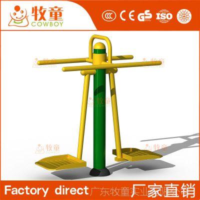 广州牧童定制小区户外健身设备 室外多功能健身器材批发