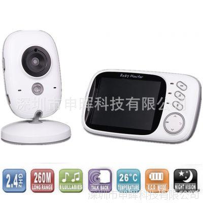 VB603 2.4G无线婴儿监视器 看护器宝宝监控器双向对讲外贸爆款
