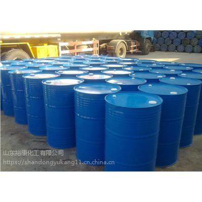 99.9%工业级MIBk 甲基异丁基甲酮厂家直销 质量保障