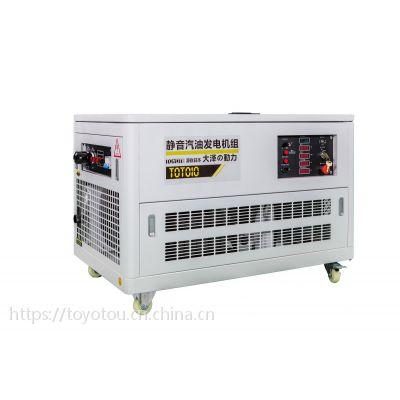 12KW静音家用小型发电机价格大泽动力