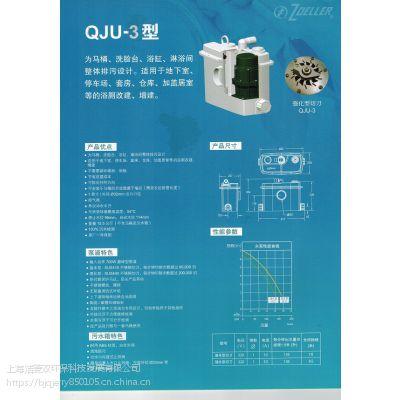 长春卓勒QJU3美国卓勒QJU3变频污水提升器