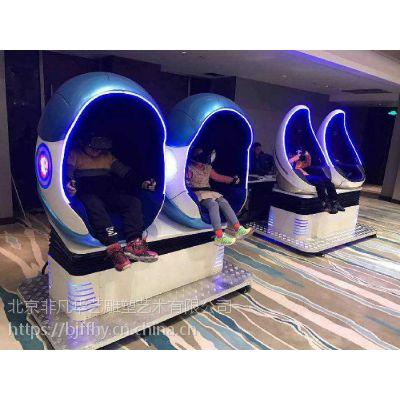 北京玻璃钢异型雕塑,VR蛋椅影院雕塑,玻璃钢雕塑