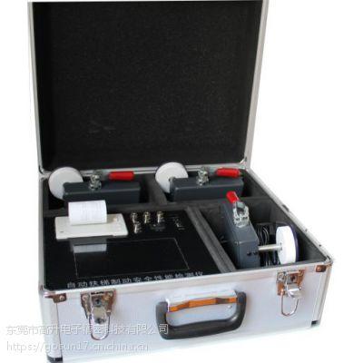 供应德尔塔仪器GSS-A型TSG T7005-2012自动扶梯综合性能测试仪