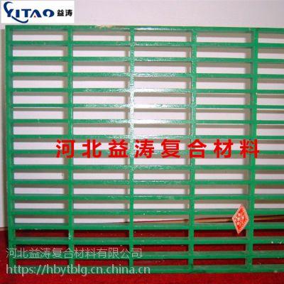 专业生产 玻璃钢格栅 洗车房格栅 玻璃钢地沟盖板 型号齐全