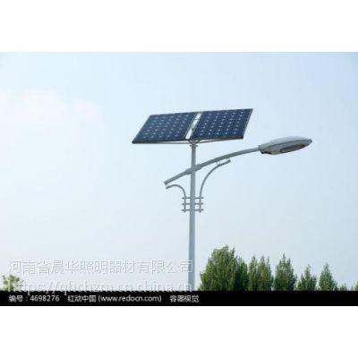 平顶山市LED太阳能路灯,高杆灯,厂家直销,晨华照明。