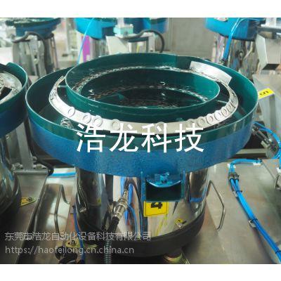 南京自动螺丝振动盘 自动化系统组装设备送料振动盘 带自动检测震动盘