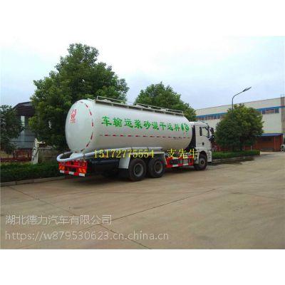 重汽华威厂家直销陕汽德龙潍柴300马力卧式干混砂浆运输车