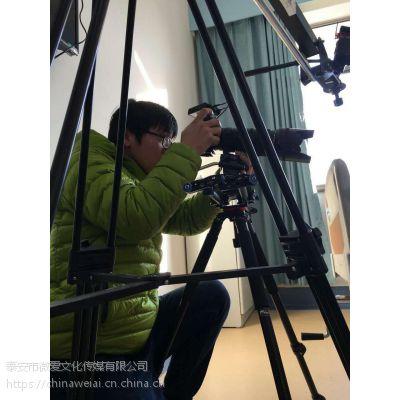 视频制作拍摄报价淘宝产品视频拍摄年会摄像