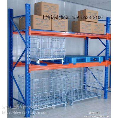 库房货架的分类,价格及库房设计、货架摆放原则-上海诺宏。