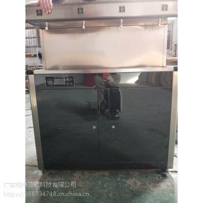 云南 四川 昆明 北京 西藏校园饮水机 刷卡步进式饮水机