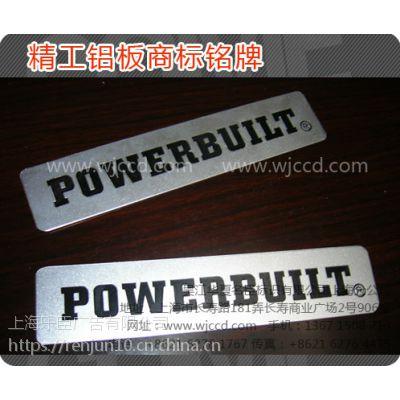 金属铭牌标牌、上海金属铭牌标牌、上海金属铭牌标牌质量、上海金属铭牌标牌价格