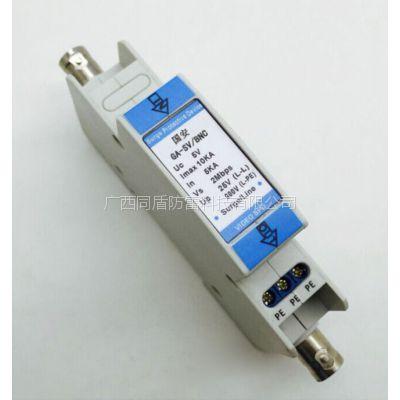 供应视频信号防雷器GA-BNC,同轴信号防雷器,摄像机防雷器,BNC接口防雷器