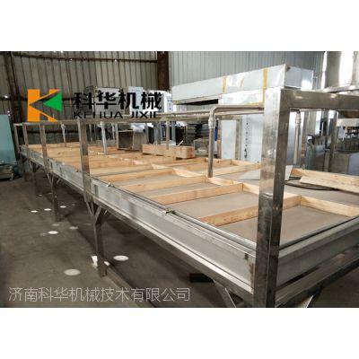 科华腐竹机厂定制半自动腐竹设备,一天加工800斤黄豆的腐竹机多少钱,双线豆油皮机视频