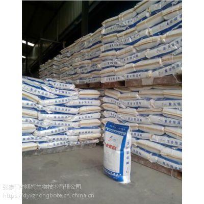育肥催肥专用的肉羊预混料厂家促生长的预混料