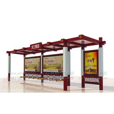 仿古瓦公交候车厅巴士公交站台乡镇公交站台智能候车亭定制