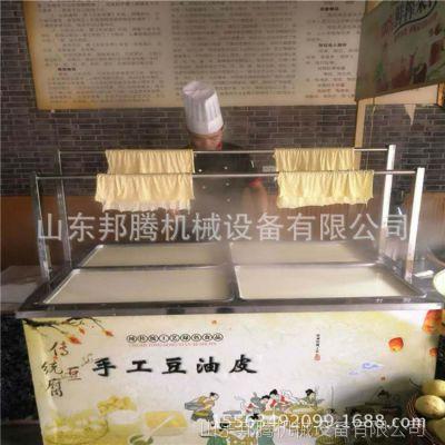 邦腾直销湖南地区腐竹油皮机 火锅店用鲜豆皮机 豆衣制造机