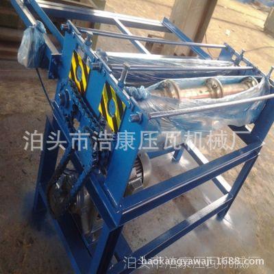 现货供应分条机 1.25米分条机  胶州分条机现货供应质优价廉