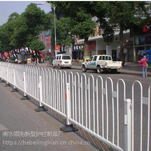 钢道路隔离护栏直销A湖北锌钢道路隔离护栏厂家@河北领先