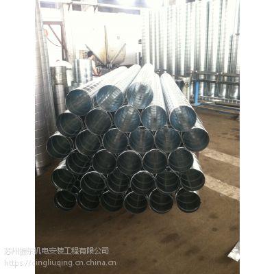 苏州锡焊接风管,,江苏不锈钢焊接风管安装选振东机电