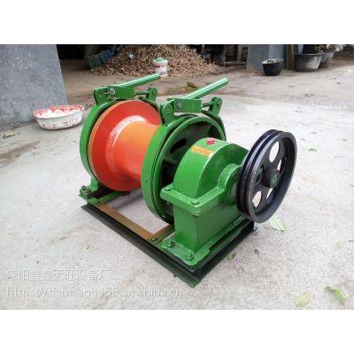 广东深圳天旺1吨半吨带离合卷扬机配置钢丝绳型号