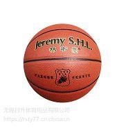 林书豪篮球8820七号pu材质 学校比赛专业用球
