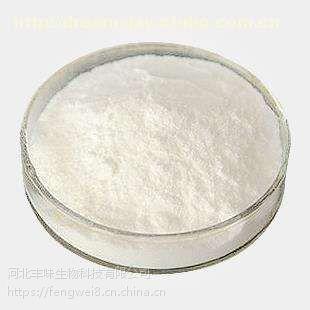 食品级乙基麦芽酚生产厂家 高含量高品质 效果显著