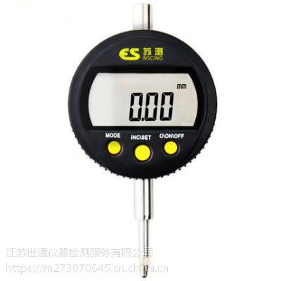 西安数显混凝土含气量测定仪检测