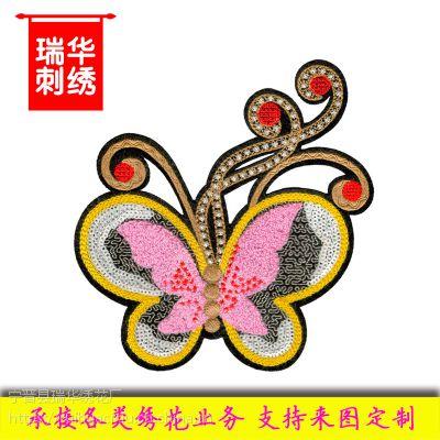 来图定制加工各种裁片绣花,刺绣徽章,衣服绣花布贴