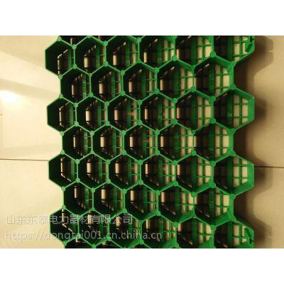广东7公分植草格批发 塑料5公分加强型平口植草格厂家停车场专用