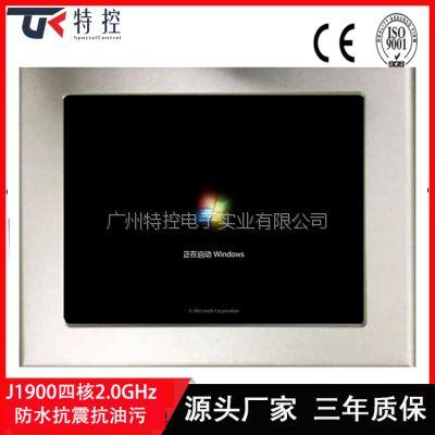 广州特控12寸工业平板电脑 可定制