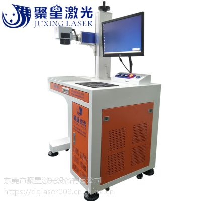 深圳塑料金属激光打标机不锈钢五金激光打标机
