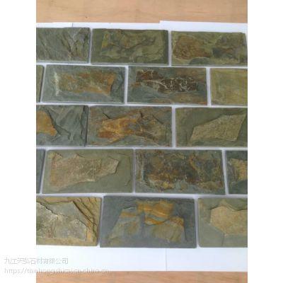 出售 瓦板 流水石 蘑菇石 青石板 文化石 碎拼青石板 厂家直批