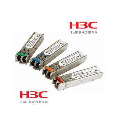 华三H3C千兆单华三H3C千兆单模光模块H3C 模光模块H3C SFP-GE-LX-SM1310-A