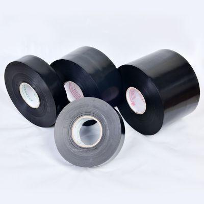 迈强牌 0.50mm 聚乙烯防腐胶粘带 聚乙烯胶粘带厂家
