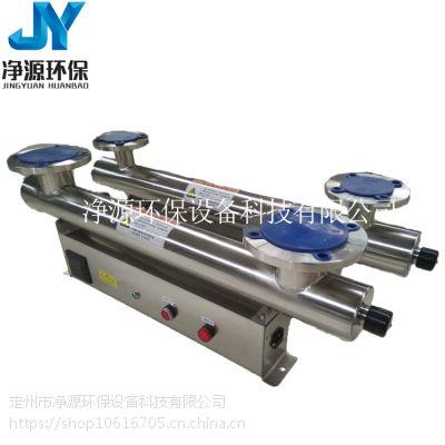 供应甘肃水处理紫外线消毒器紫外线杀菌器 紫外线消毒仪